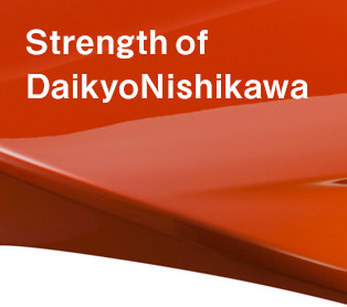 Strength of DaikyoNishikawa